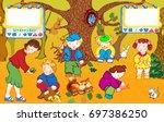 children's days of the week... | Shutterstock . vector #697386250