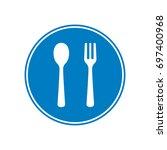 restaurant icon logo template | Shutterstock .eps vector #697400968