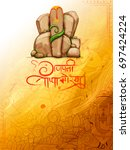 illustration of lord ganapati... | Shutterstock .eps vector #697424224