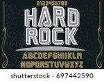 vintage font  handcrafted... | Shutterstock .eps vector #697442590