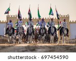 sheikh zayed heritage festival... | Shutterstock . vector #697454590