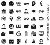 elearning icons set. simple... | Shutterstock .eps vector #697461370