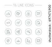 set of 16 hobbie outline icons...