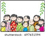 china people  | Shutterstock .eps vector #697651594