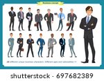 business people set of men in... | Shutterstock .eps vector #697682389