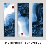 abstract blue ink wash banners... | Shutterstock .eps vector #697695538