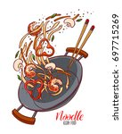 asian food. wok pan of chinese... | Shutterstock .eps vector #697715269