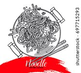 Asian food. Wok pan. Chinese sketch noodles with shrimp, pepper and onion. hand-drawn illustration