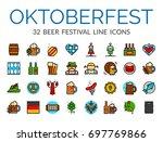 set of german beer festival... | Shutterstock .eps vector #697769866