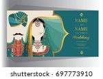 wedding invitation card... | Shutterstock .eps vector #697773910