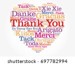 thank you love heart word cloud ... | Shutterstock .eps vector #697782994