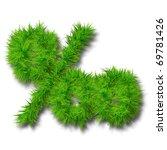 high resolution conceptual... | Shutterstock . vector #69781426