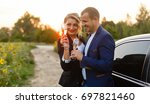 the charming couple in love... | Shutterstock . vector #697821460