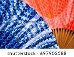 Japanese Folding Fan Backgroun...