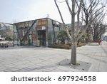 Seoul  South Korea   January...