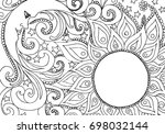 mandala drawn for coloring | Shutterstock .eps vector #698032144