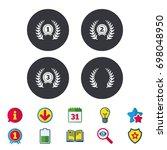 laurel wreath award icons....   Shutterstock .eps vector #698048950