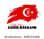 turkey zafer bayrami holiday... | Shutterstock .eps vector #698131468