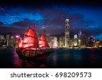 Victoria Harbour Hong Kong...