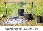 cooking on an open fire | Shutterstock . vector #69821014