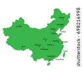 map of china with main cities | Shutterstock .eps vector #698216998