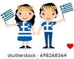 smiling chilldren  boy and girl ... | Shutterstock .eps vector #698268364