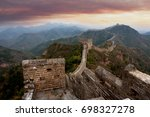 china's oldest military...   Shutterstock . vector #698327278