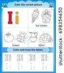 alphabet learning letters  ... | Shutterstock . vector #698354650