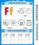 alphabet learning letters  ...   Shutterstock . vector #698354668