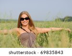 young woman with glasses in the ... | Shutterstock . vector #69835843