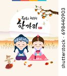 'rich harvest and happy chuseok ... | Shutterstock .eps vector #698440903