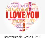 i love you heart concept word... | Shutterstock .eps vector #698511748