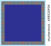 arabic floral frame.... | Shutterstock .eps vector #698520934
