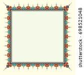 arabic floral frame.... | Shutterstock .eps vector #698521048