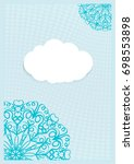 template invitation with a... | Shutterstock .eps vector #698553898