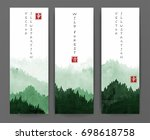 banners with green forest trees ... | Shutterstock .eps vector #698618758