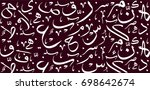 Arabic letters with no particular meaning. White strokes on dark red background. Islamic or arabian pattern. | Shutterstock vector #698642674