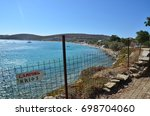 paros  greece   ca. august 2016 ... | Shutterstock . vector #698704060