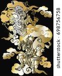 god of wind and thunder... | Shutterstock .eps vector #698756758