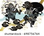 god of wind and thunder... | Shutterstock .eps vector #698756764