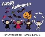 halloween | Shutterstock .eps vector #698813473
