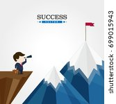 success vector | Shutterstock .eps vector #699015943
