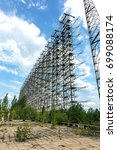 "Small photo of Large antenna field. Soviet radar system ""Duga"" at Chernobyl nuclear power plant. ABM missile defense. Antenna field, over-the-horizon radar. Military object of USSR ABM. Secret Soviet Chernobyl -2"