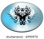 retro emblem | Shutterstock .eps vector #6990970