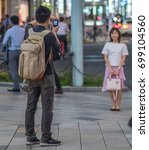 tokyo  japan   august 18th ... | Shutterstock . vector #699104560
