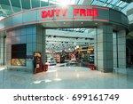 ankara  turkey   august 19 ...   Shutterstock . vector #699161749