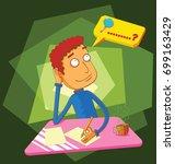 i see inspiration | Shutterstock .eps vector #699163429