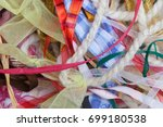 miscellaneous colorful ribbons  ... | Shutterstock . vector #699180538