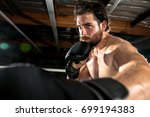 training cardio exercise... | Shutterstock . vector #699194383