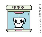 kawaii cute angry coffee maker... | Shutterstock .eps vector #699225019